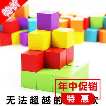 Harga Classic wooden multi-color cubic area toys