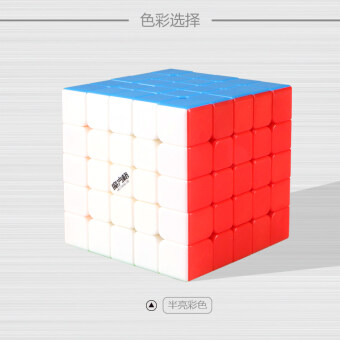 Harga Cube grid speed Five Order cube