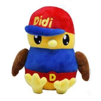 DIDI & FRIENDS Plush Toy (25cm)
