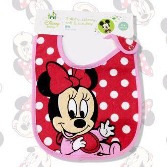 Harga Disney Baby Minnie Waterproof Bib