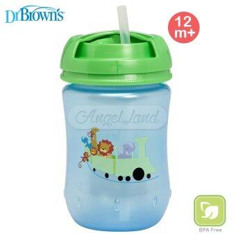 Harga Dr Brown?s Straw Cup 270ml 12m+ Blue (30086)