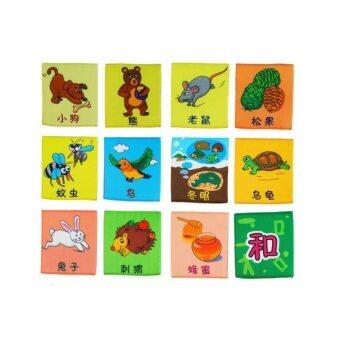 Educational LALA Cloth Book Flash Cards (LALA2) - 3