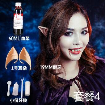 Moyra Shera Shop Online Elf Ears Halloween Party Vampire
