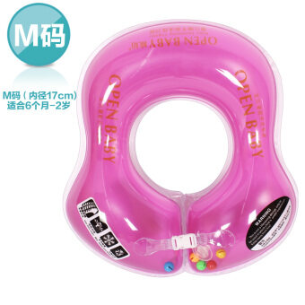 Harga Excellent sensitive baby swim ring armpits ring infant and youngchildren's baby inflatable neck armpit ring life buoy floating ring