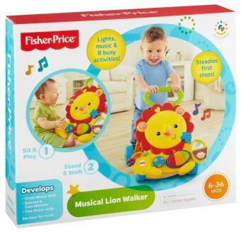Harga Fisher-Price Musical Lion Walker Baby Toys Games