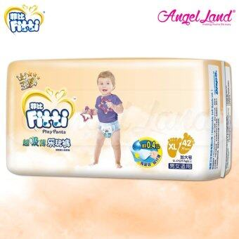 [Fitti Gold Deal~2FOC1] Fitti Gold PlayPants Jumbo XL42 (3packs) - 2