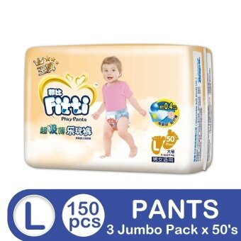 FITTI Gold Pants Jumbo L50 (3 packs)