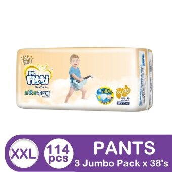 FITTI Gold Pants Jumbo XXL38 (3 packs)
