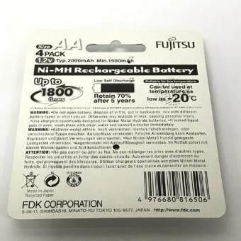 Fujitsu AA rechargeable battery NIMH 1800 mah capacity 1.2V 4 pcs (Made in Japan) - 2