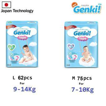 Genki tape Diaper 1 MEGA pack M size 75pcs + 1 MEGA pack L size 62pcs