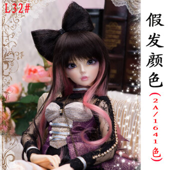 Lynda June Harga Guardian Elf L32 Sd Figurine Doll High Temperature