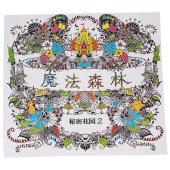 Hang Qiao Magic Forest Coloring Book Of Secret Garden BlackWhite