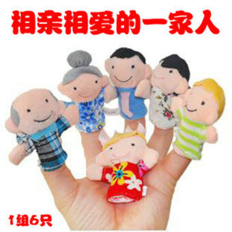 Harga Happy united foods Mi Ni hand puppet toys finger doll finger evenbaby toys storytelling good toy hand puppet