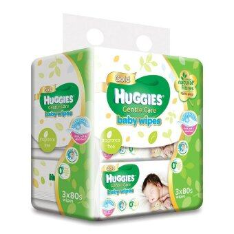 Huggies Baby Wipes Gentle Care 80s x 3 pack