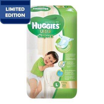 Huggies Ultra Diapers L50 x 3 Super Jumbo pack
