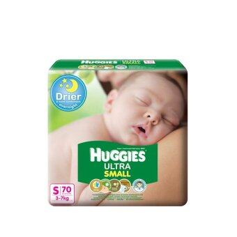 Harga HUGGIES Ultra Small S 70's
