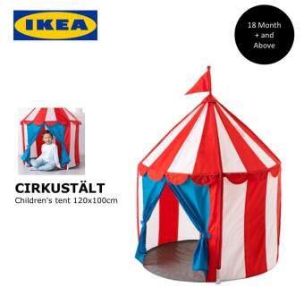 Harga IKEA CIRKUSTALT Childrenu0027s Indoor Play Tent/ Kids Circus Tent (Red/White)  sc 1 th 225 & Harga Niceeshop Childrens Portable Play Tents Indoor Outdoor Play ...
