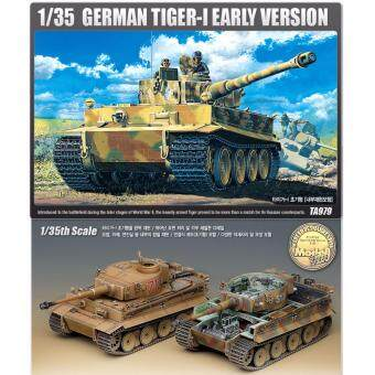 Harga 1/35 GERMAN TIGER-I EARLY VERSION #13239 ACADEMY MODEL KITS