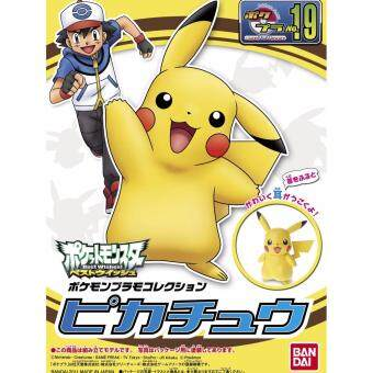 Harga Bandai Pokemon Plastic Model Kit