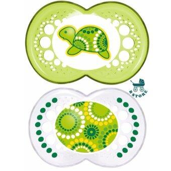 Harga MAM Original Twin Pacifier (16m+)