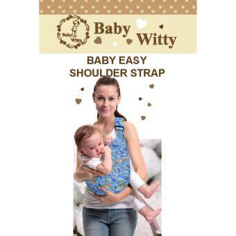 Harga BABY EASY SHOULDER STRAP BABY WITTY