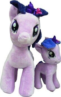 Harga My Little Pony 25cm Soft Toy - Purple Twilight Sparkle