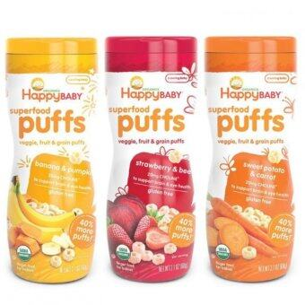 Harga Happy Baby Organic Puffs 3 bottles (Strawberry, Bananna, Sweet Potato)