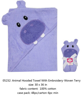 Harga Luvable Friends Animal Face Hooded Towel Woven Terry- Hippo