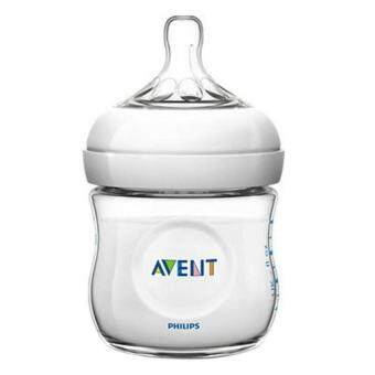 Harga Philips AVENT Natural bottle 125ml /4oz x 1 (Loose - No Box) Made In England