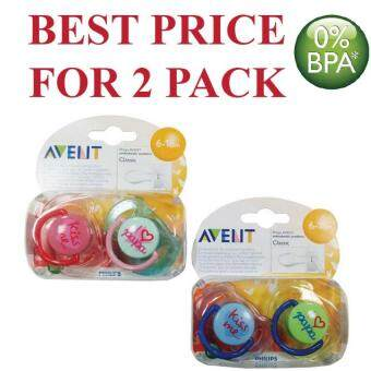 Harga SCF172/70 Philips Avent Soother I LOVE MAMA & PAPA (6-18M) - TWIN PACK (2 packs)