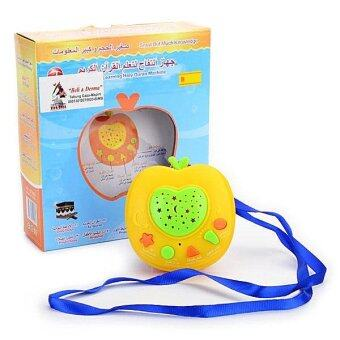 Harga Apple Learning Holy Quran Machine