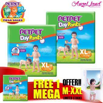 Harga [Mega Sales Deal~2FOC1] PETPET DayPants Diaper Mega Packs XL56 (3packs)
