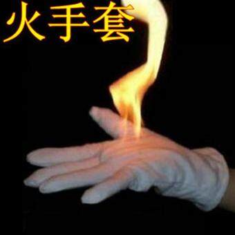 Harga 2 Pairs/Set Fire Magic Tricks Stage Magic Prop Magic Fire Gloves for Magicians Magic Toys