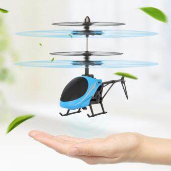 Harga Infrared Induction Helicopter Mini Flying Toys,Blue