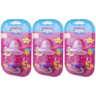 Harga Japlo Twinkle Star New Born Soother - 1 pcs x 3 Blister Cards (3 Blister Cards in 1)