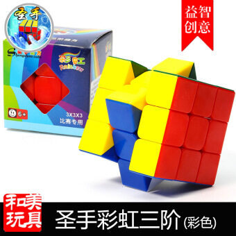 Harga Magic Rubik Cube Smooth Puzzle