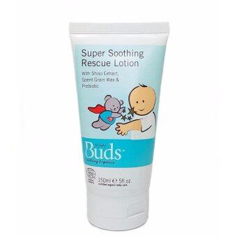 Harga Buds Soothing Organics Rescue Lotion 150ml