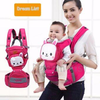 Harga Mambobaby Multifunctional 4-in-1 Baby Carrier with Hip Seat cartoon baby backpack(rabbit)
