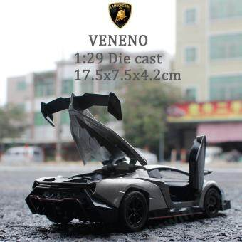 Harga 1:29 model cars Venen0 Light, Sound & Intelligent DIY Model Metal Car Toy