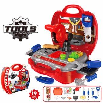 Harga KIDS NEW TOOLS JUNIOR BUILDER TOOL TOY PLAYSET