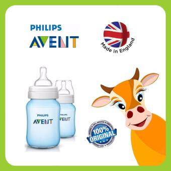 Harga Philips Avent Classic + Special Edition Blue Bottles (England Set) 2 x 9oz / 260 ml (PP)-Twin Pack ( 2 pcs bottle )