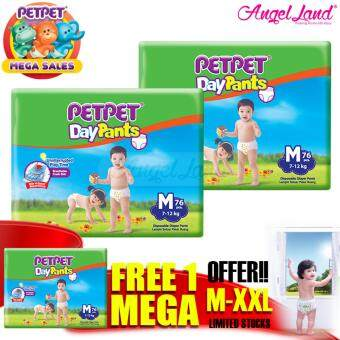 Harga [Mega Sales Deal~2FOC1] PETPET DayPants Diaper Mega Packs M76 (3packs)