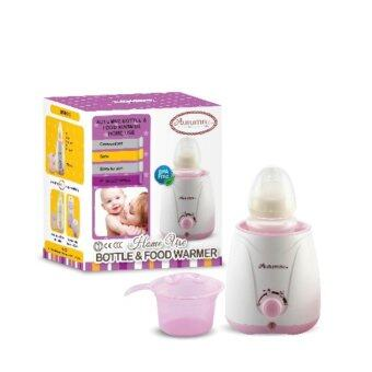 Harga Autumnz Home Bottle Warmer Lilac
