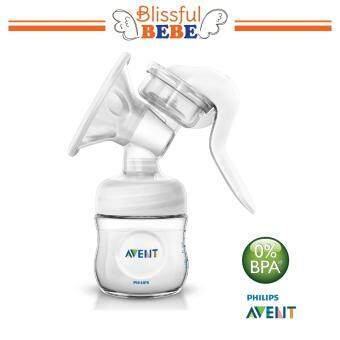 Harga SCF330/20 Philips Avent Natural Manual Breast Pump Standard - STANDARD