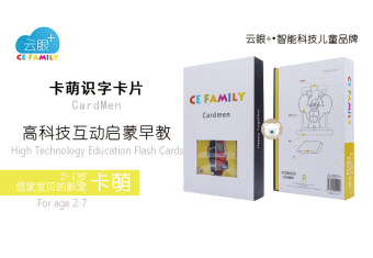 Harga CE Family 3D Magical Educational Flash Cards (3 Languages Avialable)