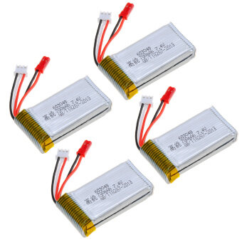 Harga 7.4V 700mAh Battery Mjx X600 RC Quadcopter Drone Spare Parts (Intl)