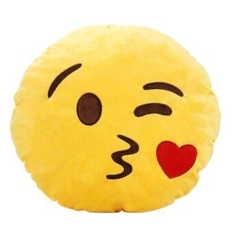 Harga Gracefulvara Funny Emoji Kissing Round Cushion Pillow Plush Toy (Yellow)