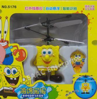Harga Sponge Bob Squarepant Induction / Suspension Flying Helicopter