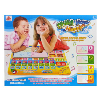 Harga Musical Learning Carpet 4 Learning Modes 100+ Sounds & Rhythms