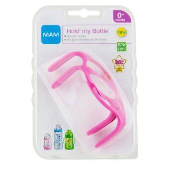 Harga MAM Hold My Bottle 0m+ (Pink)